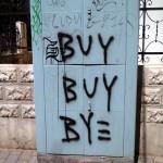 Buy-Buy-Bye